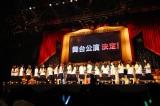 『けやき坂46「走り出す瞬間」ツアー2018』最終日より Photo by 上山陽介