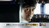 JAL国内線『Wi-Fi無料1周年』 新TVCMに出演する阿部寛