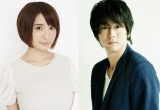 第1子男児を出産した尾崎ナナ(左)と夫の平沼紀久