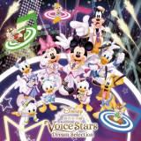 5年ぶり5作目『Disney 声の王子様 Voice Stars Dream Selection』(9月19日発売)