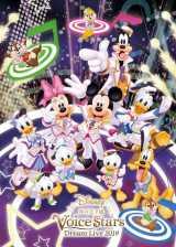 ライブイベント『声の王子様 Disney Voice Stars Dream Live 2019』2019年6月9日に決定。会場は幕張メッセイベントホール、昼の部と夜の部の2部構成