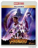 『アベンジャーズ/インフィニティ・ウォー MovieNEX』(9月5日発売)