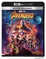 『アベンジャーズ/インフィニティ・ウォー 4K UHD MovieNEX』(9月5日発売)