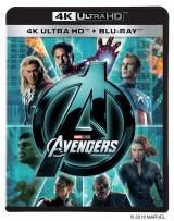 『アベンジャーズ 4K UHD』(9月5日発売)