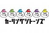 カーリングシトーンズのロゴ
