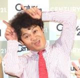 『センチュリー21 新CM発表会』に出席した流れ星・ちゅうえい (C)ORICON NewS inc.