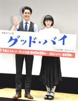 連続ドラマJ『グッド・バイ』制作発表会見に出席した(左から)大野拓朗、夏帆 (C)ORICON NewS inc.