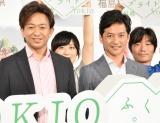 福島への熱い思いを語る(左から)城島茂、国分太一 (C)ORICON NewS inc.