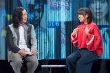 NHK総合『SONGSスペシャル 宇多田ヒカル』6月30日放送。芥川賞作家の芸人・又吉直樹と初対談