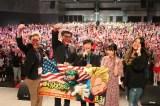 映画『ヒロアカ』米で世界最速上映