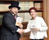お互いの作品や今後の目標を語った(左から)山田ルイ53世、矢部太郎 (C)ORICON NewS inc.
