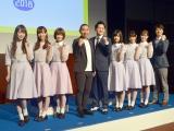 『第38回 全国高等学校クイズ選手権』制作発表会見の模様 (C)ORICON NewS inc.
