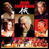 勝新太郎さんをテーマにしたオムニバスアルバム『THE BLIND SWORDSMAN〜侠』