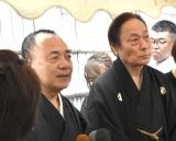 桂歌丸さん告別式に参列した(左から)三遊亭小遊三、桂米助 (C)ORICON NewS inc.