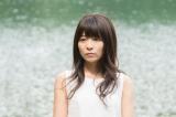 オトナの土ドラ「いつかこの雨がやむ日まで」矢吹麻美役を演じる三倉茉奈(C)東海テレビ