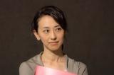 オトナの土ドラ「いつかこの雨がやむ日まで」花田舞子役を演じる紺野まひる(C)東海テレビ