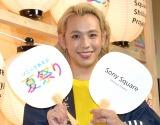 """『ソニーであそぶ""""夏祭り""""』オープニングイベントに参加したりゅうちぇる (C)ORICON NewS inc."""