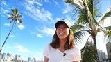 7月13日放送、フジテレビ系『お客様は知っている!SHIHOがハワイの自宅を初公開!』SHIHOのハワイライフに密着(C)フジテレビ
