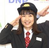 『アニメと鉄道展』内覧会&トークショーに出席した豊岡真澄 (C)ORICON NewS inc.