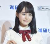 『英語スピーキングアプリ』記者発表会に出席した「ふわふわ」の伊藤小春 (C)ORICON NewS inc.