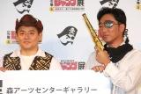『週刊少年ジャンプ展 VOL.3』の特別トークセッションに出席したスピードワゴン(左から)井戸田潤、小沢一敬 (C)ORICON NewS inc.