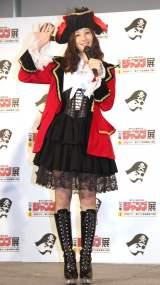 『週刊少年ジャンプ展 VOL.3』の特別トークセッションに出席した足立梨花 (C)ORICON NewS inc.