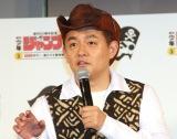『週刊少年ジャンプ展 VOL.3』の特別トークセッションに出席したスピードワゴン・井戸田潤 (C)ORICON NewS inc.