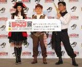『週刊少年ジャンプ展 VOL.3』の特別トークセッションに出席した(左から)足立梨花、井戸田潤、小沢一敬 (C)ORICON NewS inc.