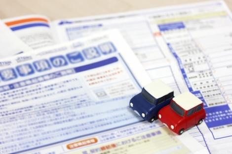 自動車保険の更新タイミングは年1回。万が一忘れてしまった場合はどうなる?(画像はイメージ)
