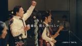 ビタミン炭酸飲料『マッチ』新CM第3弾「文化祭」篇に出演する(左から)天龍源一郎、King & Prince平野紫耀