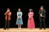 映画『未来のミライ』大阪イベントの模様(C)2018 スタジオ地図