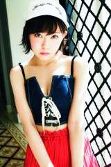 渡辺美優紀スタイルブック『MILKY』カバー画像
