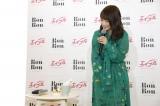 回転スイーツカフェ『MAISON ABLE Cafe Ron Ron』のオープニングイベントに出席した川栄李奈