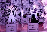 『週刊少年ジャンプ展 VOL.3』の内部公開 =『ONE PIECE』(C)尾田栄一郎/集英社