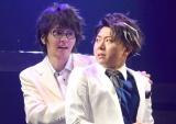 舞台『Entertainment Live Stage「オバケストラ」』に出演する椿隆之(左) (C)ORICON NewS inc.