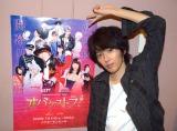 舞台『Entertainment Live Stage「オバケストラ」』に出演する椿隆之(右)、脚本担当の杉浦タカオ (C)ORICON NewS inc.