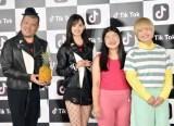 (左から)くっきー、黒木麗奈、ガンバレルーヤ・よしこ、まひる (C)ORICON NewS inc.
