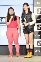 ショートムービーアプリ『Tik Tok』新CM発表会に出席したよしこ、黒木麗奈 (C)ORICON NewS inc.