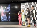 ショートムービーアプリ『Tik Tok』新CM発表会の模様 (C)ORICON NewS inc.