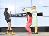 Tik-Tokに挑戦する(左から)黒木麗奈、 ガンバレルーヤ・よしこ、まひる=ショートムービーアプリ『Tik Tok』新CM発表会 (C)ORICON NewS inc.