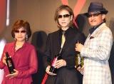 (左から)樹林ゆう子氏、YOSHIKI、樹林伸氏 (C)ORICON NewS inc.