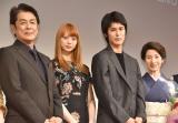 映画『君がまた走り出すとき』の舞台あいさつに出席した(左から)長谷川初範、山下リオ、寛一郎、松原智恵子 (C)ORICON NewS inc.