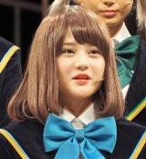 舞台『あにてれ×=LOVE ステージプロジェクト「ガールフレンド(仮)」』公開ゲネプロに参加した高松瞳 (C)ORICON NewS inc.