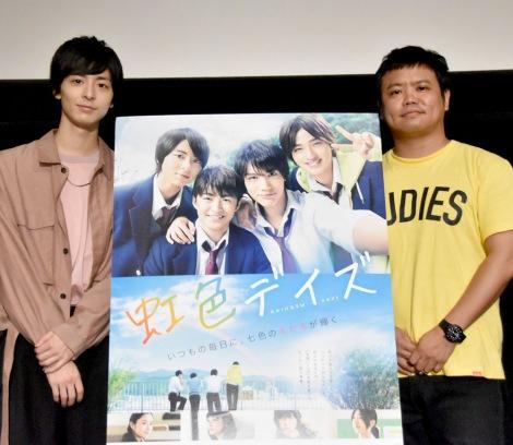 映画『虹色デイズ』トークイベントに出席した(左から)高杉真宙、飯塚健監督 (C)ORICON NewS inc.