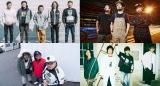 『Fight!〜FOOD×ENTERTAINMENT BATTLE』のライブステージに出演する第1弾アーティストが発表