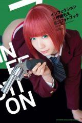 コスプレイヤー・伊織もえ『インフェクション』とのコラボミニ写真集カット