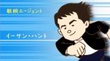 """トム・クルーズが""""ゆるかわ""""アニメに 『M:I』シリーズおさらい動画公開"""