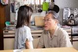 オトナの土ドラ「限界団地」場面カット(C)東海テレビ