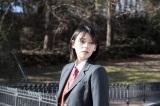賢治の彼女で、自主映画の主演女優をつとめる宮橋茜を演じる大沢ひかる(C)椎葉ナナ/集英社 (C)2018ドラマ「覚悟はいいかそこの女子。」製作委員会