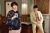 日本テレビ系連続ドラマ『サバイバル・ウエディング』に出演する(左から)波瑠、伊勢谷友介 (C)日本テレビ